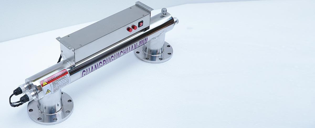 紫外线消毒设备