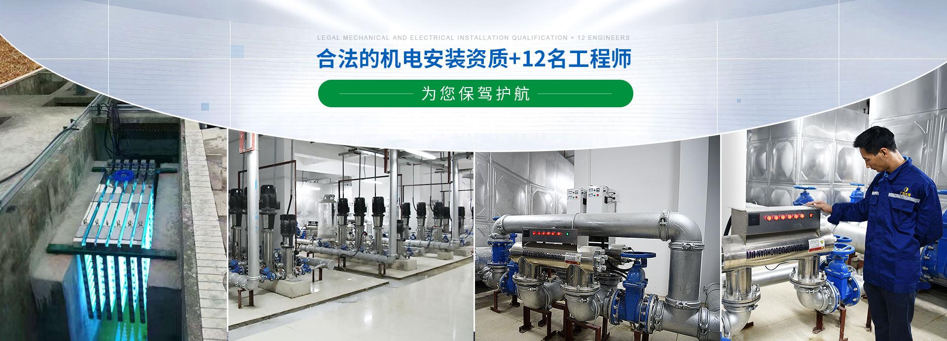 光普桂川-合法的机电安装资质+12名工程师,为您保驾护航
