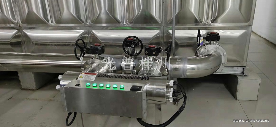 手动式紫外线消毒器安装案例