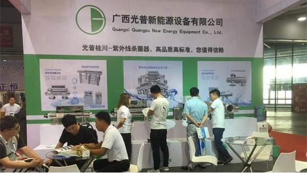 2019年第十二届上海国际水展-广西光普参展