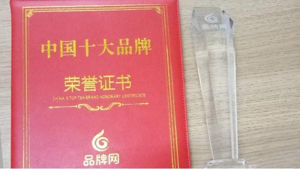 """广西光普荣获""""紫外线消毒器十大品牌""""称号"""